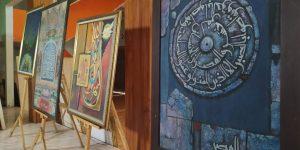 museum kaligrafi